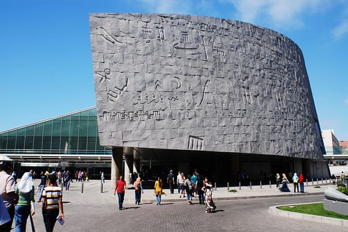 alexandrias-library-iskenderiye-kütüphanesi Dünyanın En Güzel Binaları