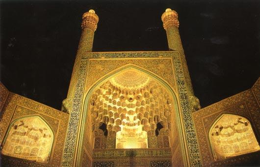 iran-imam-cami Dünyanın En Güzel Binaları