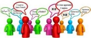 yabancı-dil-300x126 Yurtdışı Tecrübesinin Faydası